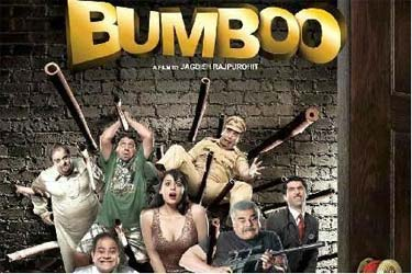 movie review of bumboo
