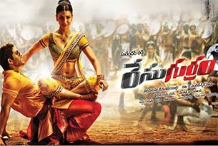 tamil movie Race Gurram