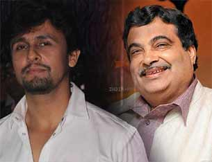 Sonu Nigam and Nitin Gadkari