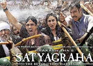 kareena kapoor in satyagraha movie