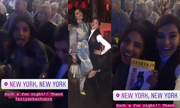priyanka chills with jacqueline at a show in new york