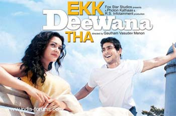 ek deewana tha movie review