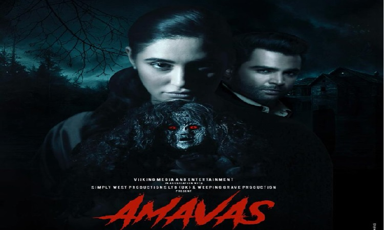 amavas movie review