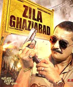 Zila ghazibad music review