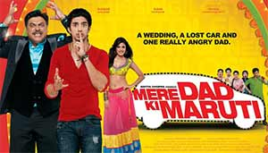 Movie review mere dad ki maruti