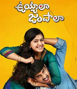Tamil movie Uyyala Jampala