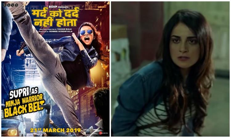 meet radhika aka supri from mkdnh