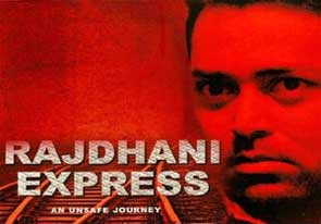 leander paes in rajdhani express movie