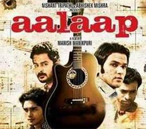 aalaap movie review