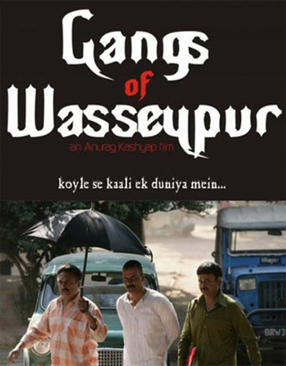 anurag kashyap's movie gangs of wasseypur