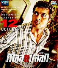 Tamil movie review Maatran