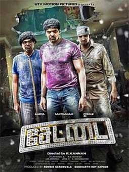 Settai tamil movie review