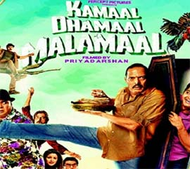music review of kamaal dhamaal malamaal