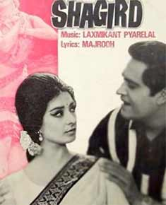saira banu and joy mukherjee's movie shagird