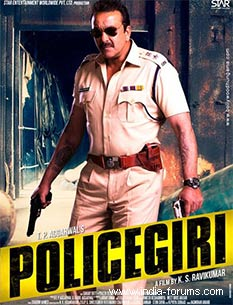 policegiri movie