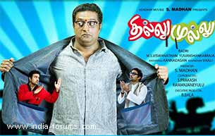 Tamil Movie Review Thillu Mullu