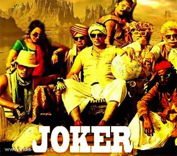 'joker' trailer to release with 'cocktail'