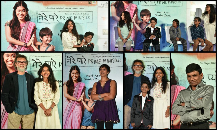 mere pyare prime minister trailer launch