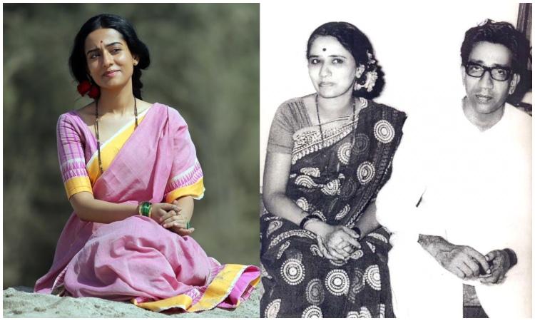 amrita rao made her marathi debut in thackeray
