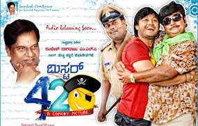 Kannada movie review mr 420