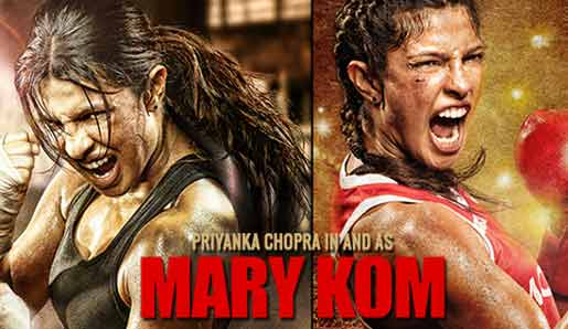 Priyanka in mary kom movie poster