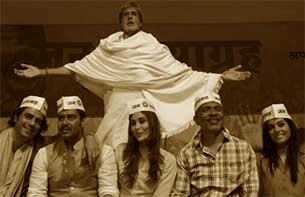 satyagraha movie photo