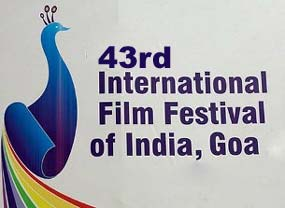 43rd International Film Festival of India