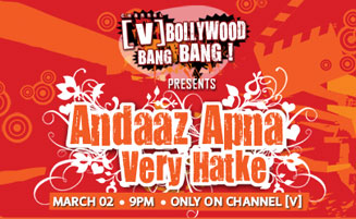 Andaz Apna Very Hatke