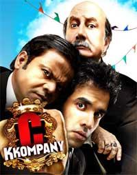C Kkompany music review