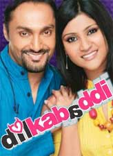 Dil Kabaddi movie review