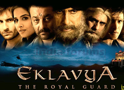 eklavya movie
