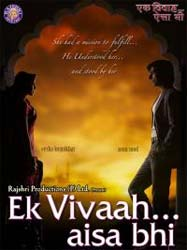 Ek Vivah Aisa Bhi movie review