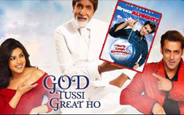 God Tussi Great Ho, Bruce Almighty