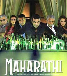 Maharathi Movie Review