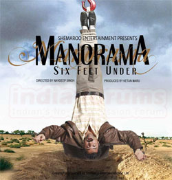Manorama - Six Feet Under
