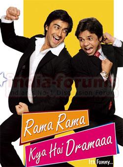 Rama Rama Kya Hai Yeh Drama