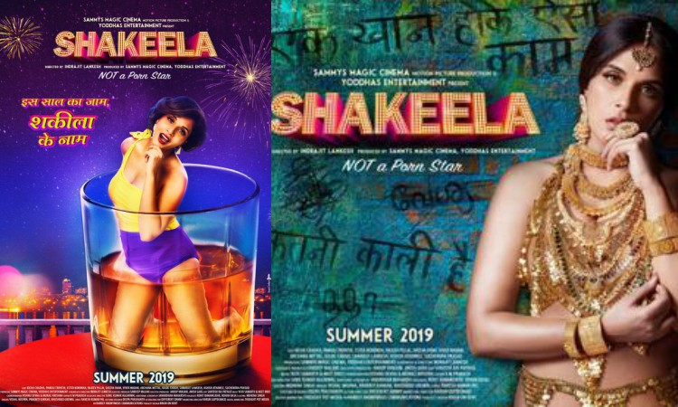 shakeela poster collage