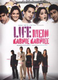 Life Mein Kabhie Kabhie