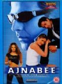 Ajnabee