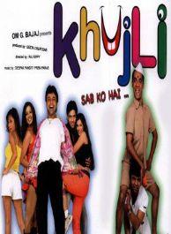 Mr Khujli