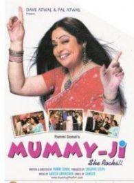 Mummy Ji