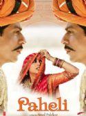 Paheli(2005)