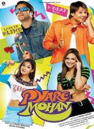 Pyare Mohan
