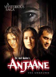 Anjaane