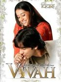 Vivah