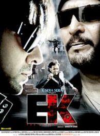 Ek - The Power of One