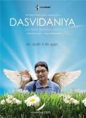 Dasvidaniya