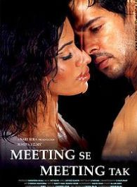 Meeting Se Meeting Tak