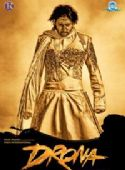 Drona