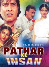 Patthar Ke Insaan